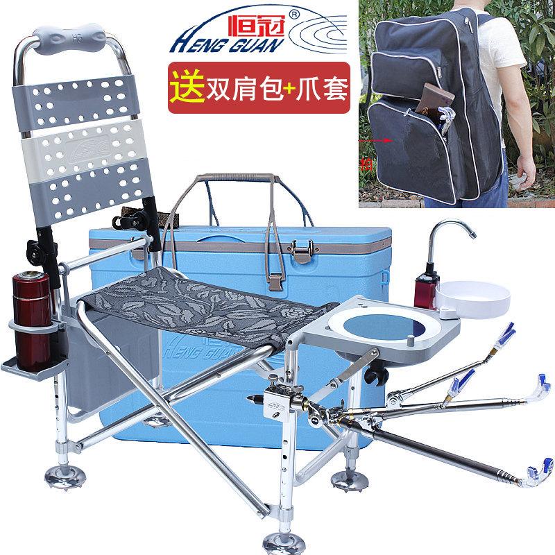 恒冠钓椅A8新款多功能可躺垂钓凳钓鱼椅垂钓装备2021带椅箱双肩包
