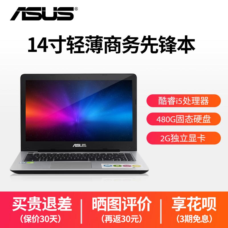 华硕笔记本电脑轻薄便携学生超薄i5办公用商务女生款手提电脑14寸