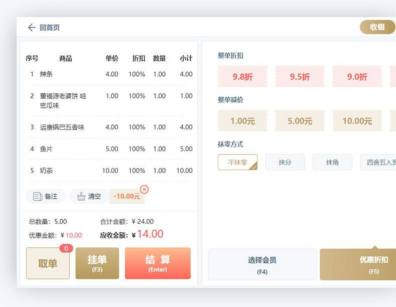 扫码点餐微信小程序二维码桌贴下单软件自助点单外卖配送餐饮系统
