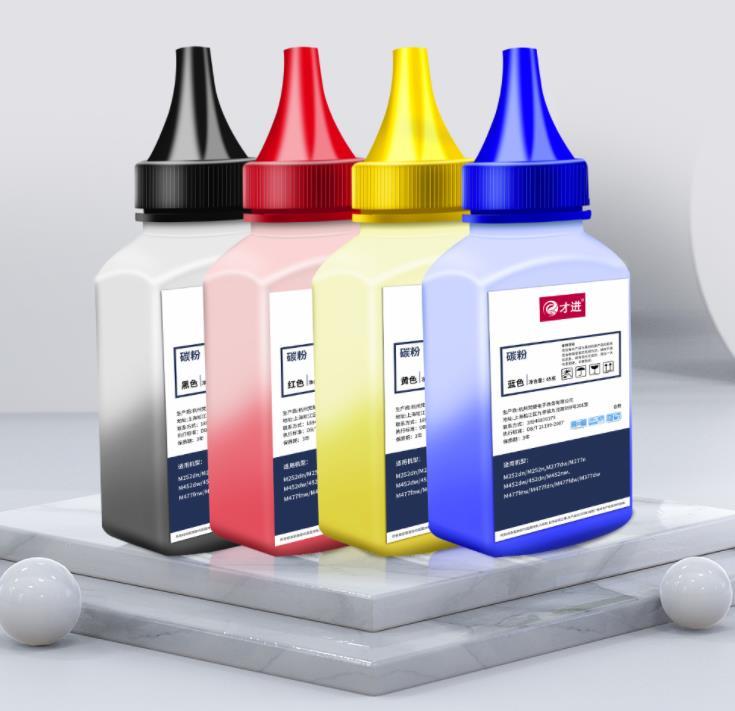 伟彩高品质彩粉碳粉墨粉适用佳能、惠普品牌彩色激光打印机系列