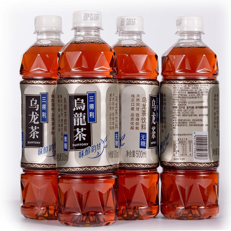 SUNTORY三得利乌龙茶低糖茶饮料500ml*15瓶整箱装新包装茶多酚