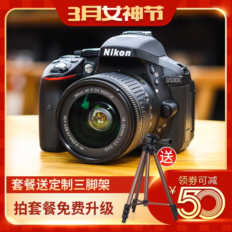 尼康D3400 D3500 D5300 D5600 单反照相机学生入门级高清旅游数码